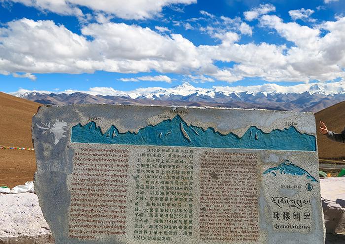 远观珠穆朗玛峰
